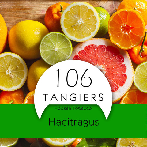 Табак Tangiers Birquiq Hacitragus (Хаситригус) 250 г