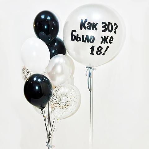 шары воздушные, большие шары с надписями, шары с конфетти