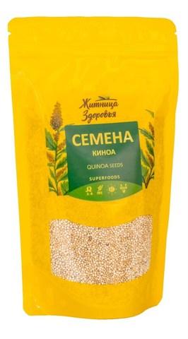 Семена киноа, 250 гр. (Житница здоровья)