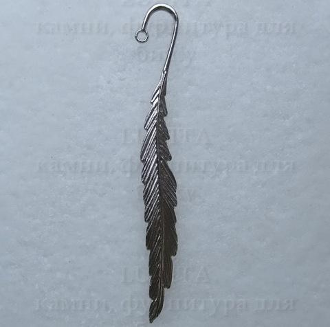 """Основа для закладки """"Перо"""" (цвет - античное серебро) 12 см ()"""