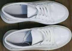 Стильные кроссовки кеды белые женские Maria Sonet 274k All White.