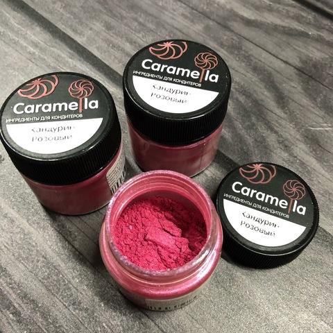 Кандурин CARAMELLA 5г. (Краситель пищевой) Розовый
