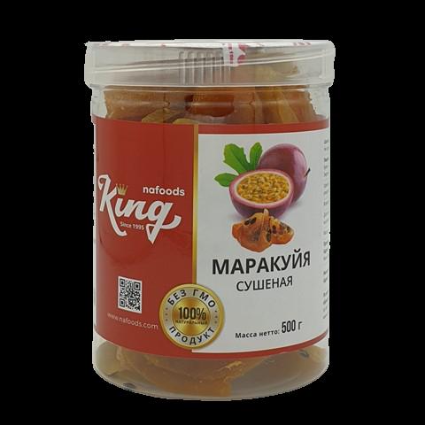 Маракуйя сушеная без сахара KING, 500 гр