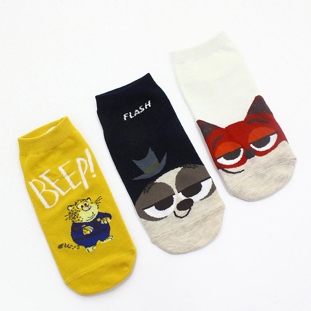 Набор коротких носков