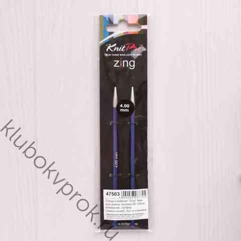 Спицы съемные Knit Pro Zing 4мм