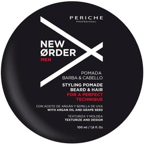 Моделирующая помада «Pomada Barba&Cabello» линии «New Order»