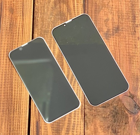 Стекло защитное Privacy iPhone 13 Pro/13 2.5D /black/ Антишпион