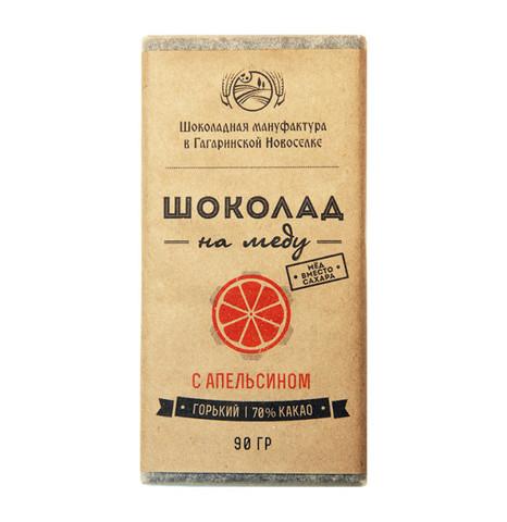 Шоколад На Меду  с Апельсином 90г.
