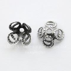 Винтажный декоративный элемент - шапочка 8х4 мм (оксид серебра)