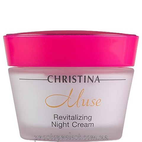 Christina Muse Revitalizing Night Cream - Відновлюючий нічний крем