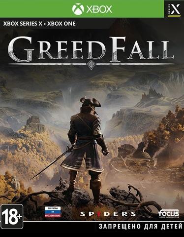 GreedFall - Augmented Edition Deluxe Издание (Xbox, русские субтитры)