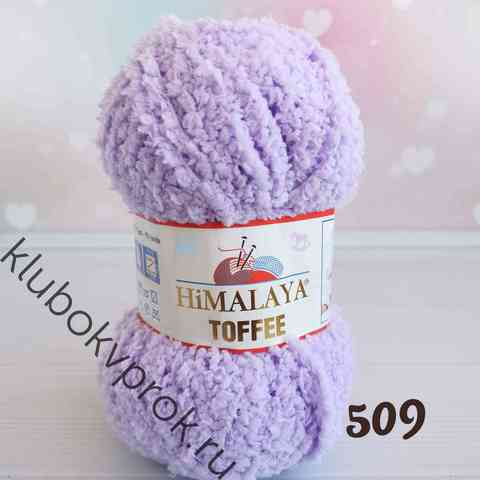 HIMALAYA TOFFEE 73509, Светлый фиолетовый