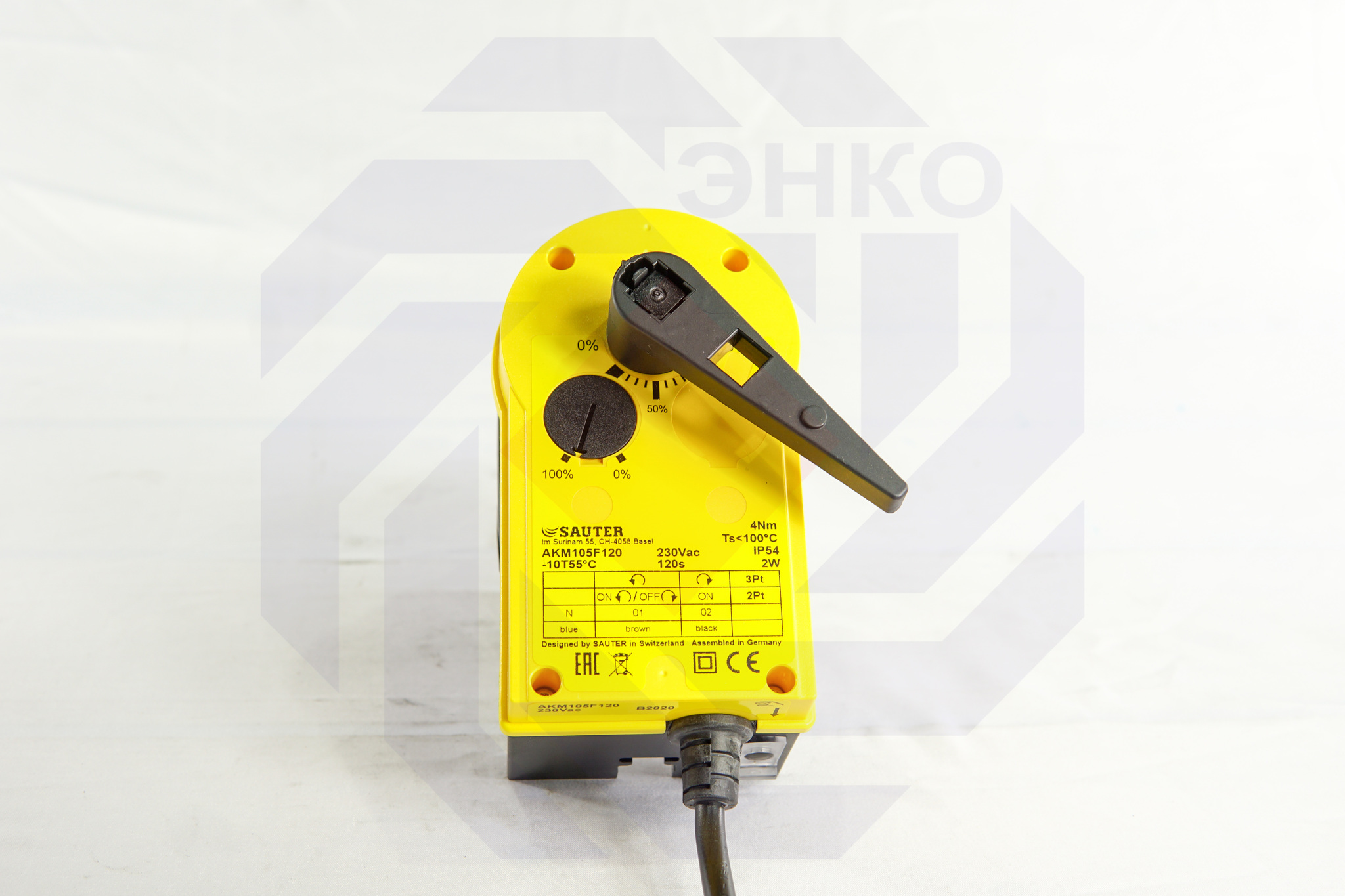 Электропривод поворотный SAUTER AKM 105 (120)