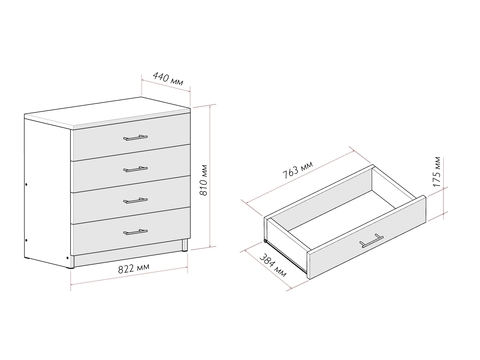 Комод Сопрано КМ-224 с 4-мя ящиками Браво Мебель дуб сонома, белый глянец