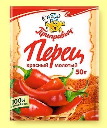 Перец красный молотый 50 гр.