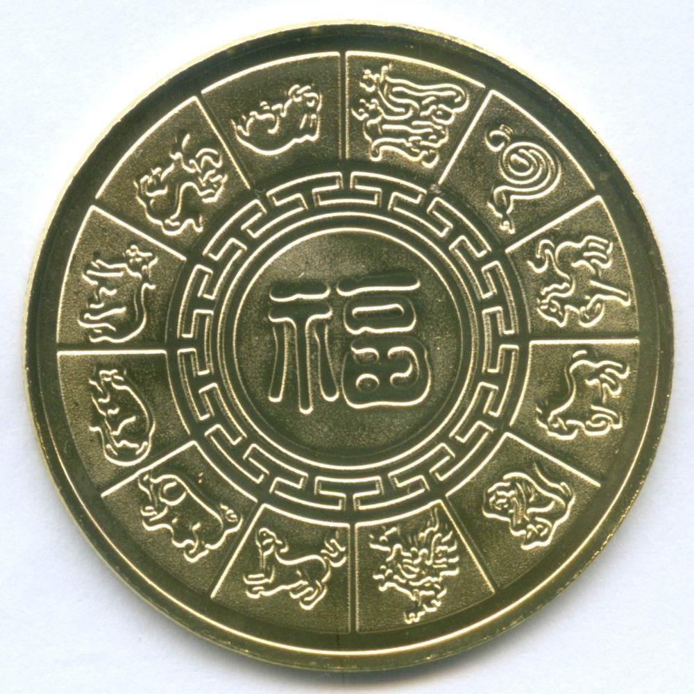 Год Мыши (золотая сувенирная монета 40 мм). Proof-like с цветной печатью
