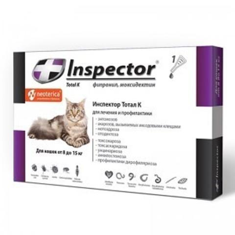 INSPEСTOR (Инспектор) для кошек от 8 до 15 кг 1 пип.