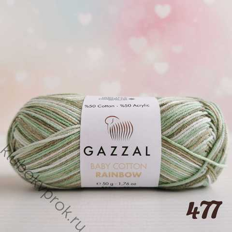 GAZZAL BABY COTTON RAINBOW 477,