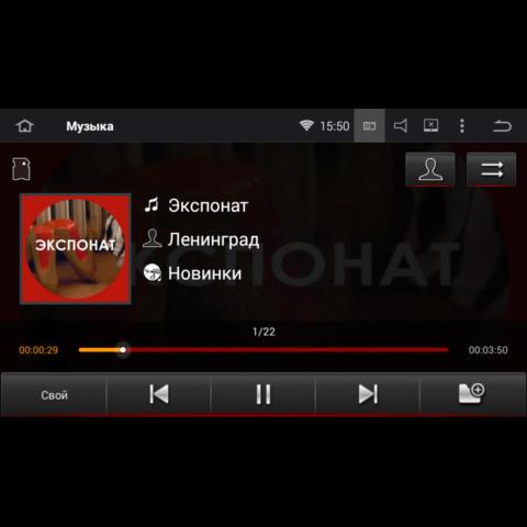 Штатная магнитола на Android 6.0 для Skoda Yeti Roximo CarDroid RD-3204F