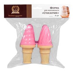 Форма для мороженого «Стаканчик» 12х14 см