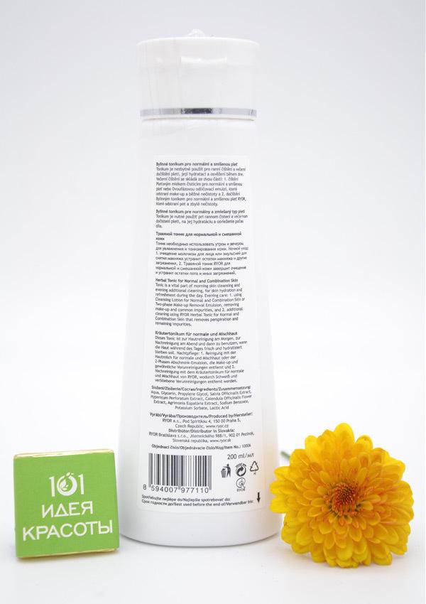 Ryor Травяной тоник для нормальной и смешанной кожи, 200мл