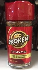 Кофе Жокей Триумф