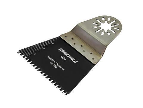 Насадка для МФИ ПРАКТИКА режущая прямая, BiM, по металлу и дереву, 65 мм, мелкий зуб