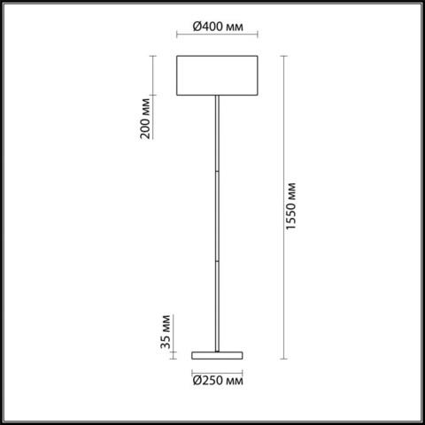 Торшер 3745/2F серии NIKKI