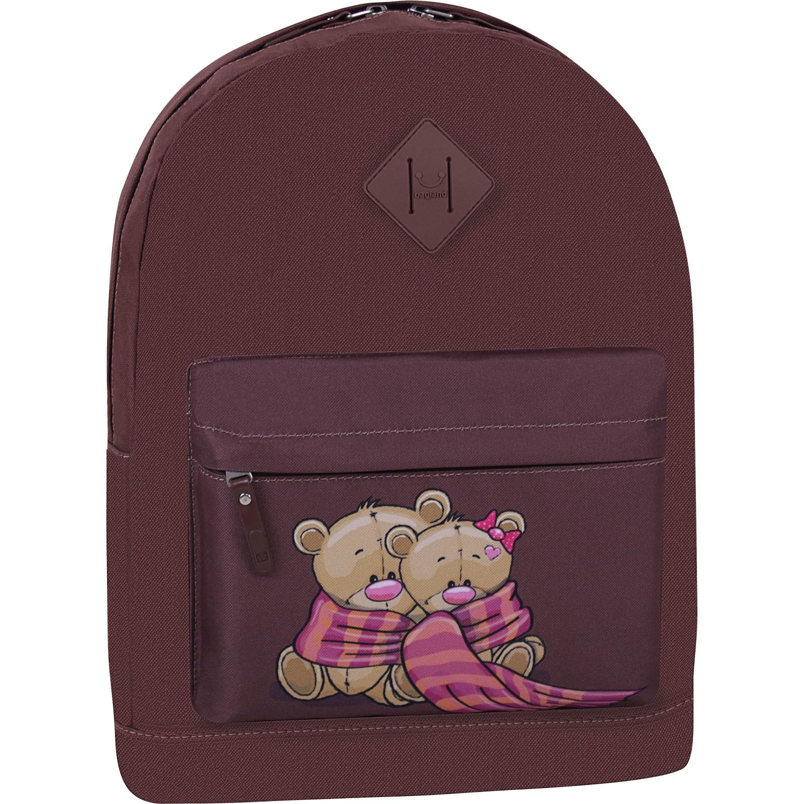 Городские рюкзаки Рюкзак Bagland Молодежный W/R 17 л. Коричневый 744 (00533662) IMG_7395_суб774_-1600.jpg