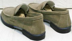 Закрытые женские туфли без каблука Osso 2668 Beige.