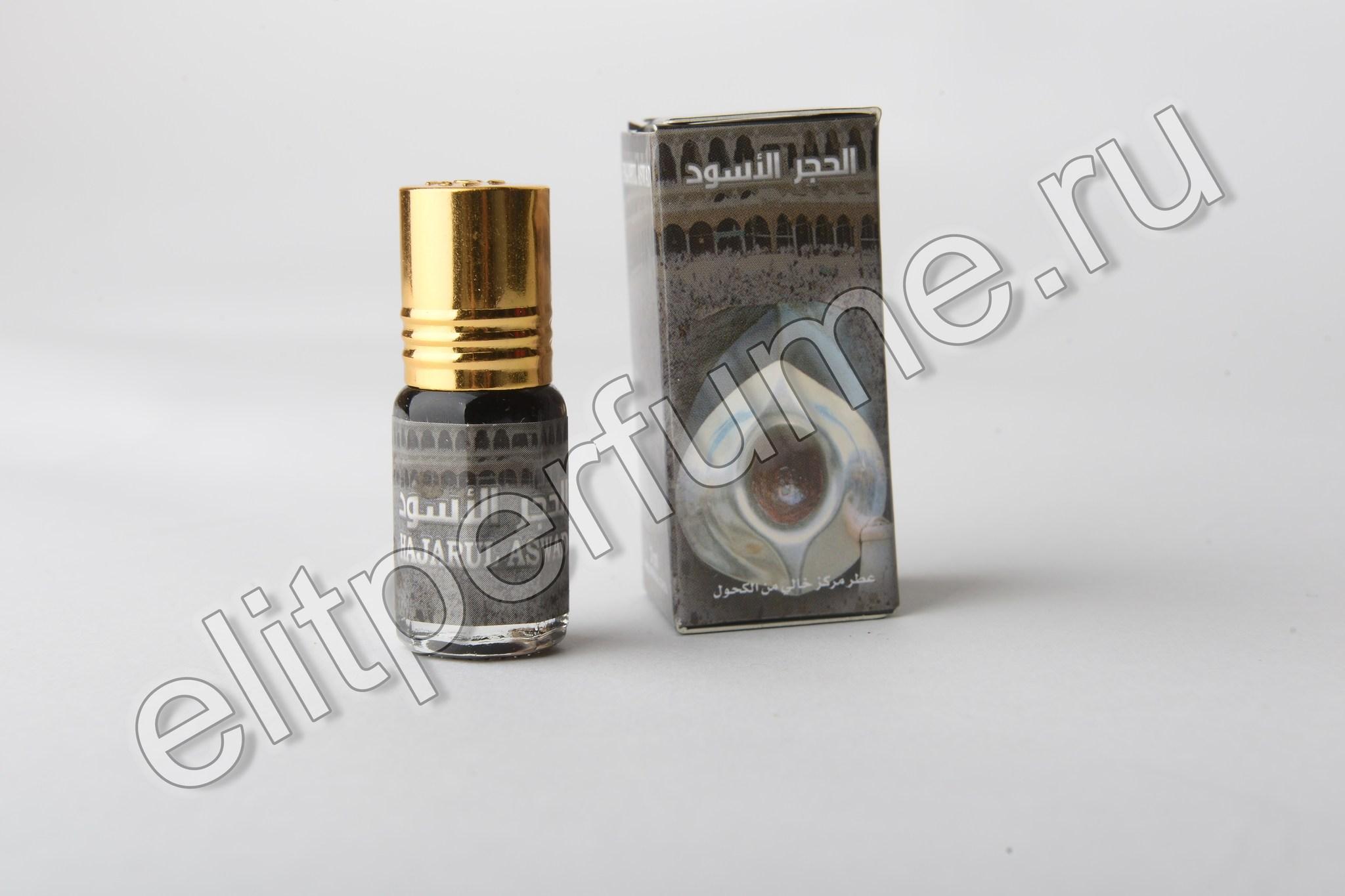Hajarul Aswad  3 мл арабские масляные духи от Захра Zahra Perfumes