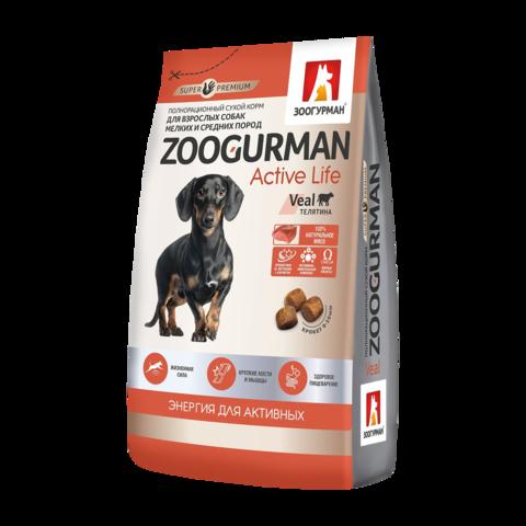 Зоогурман Active Life Сухой корм для собак с телятиной