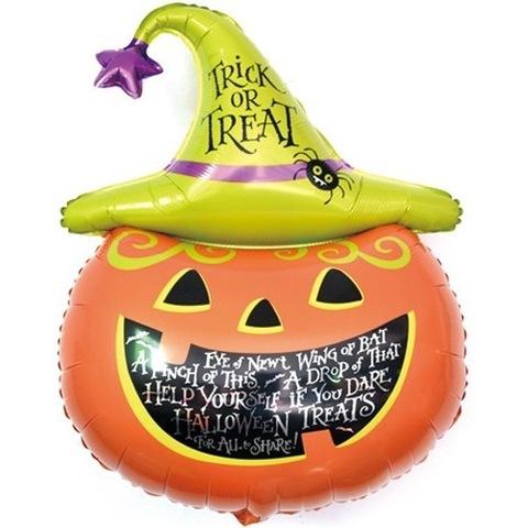 Воздушный шар Тыква на Хэллоуин, 89 см