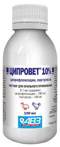 Ципровет 10% раствор для орального применения 100 мл