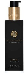 Precious Amber Kitchen Hand Balm  175 ml