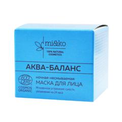 Маска для лица Аква-Баланс, 50мл ТМ Mi&Ko