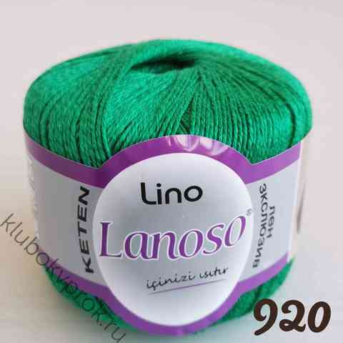 LANOSO LINO 920, Изумруд