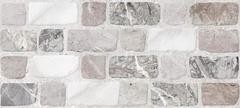 Плитка настенная Лофт серый 200х450