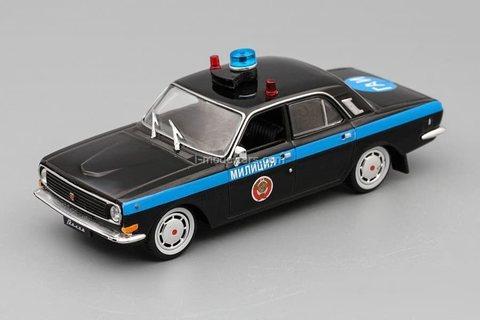 GAZ-24-10 Volga Militia black 1:43 DeAgostini Auto Legends USSR Police #9