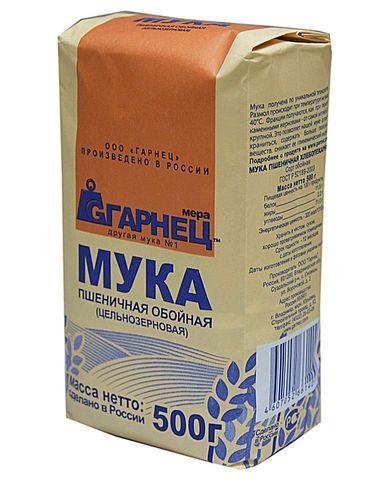 Гарнец, Мука пшеничная обойная, цельнозерновая, 500гр