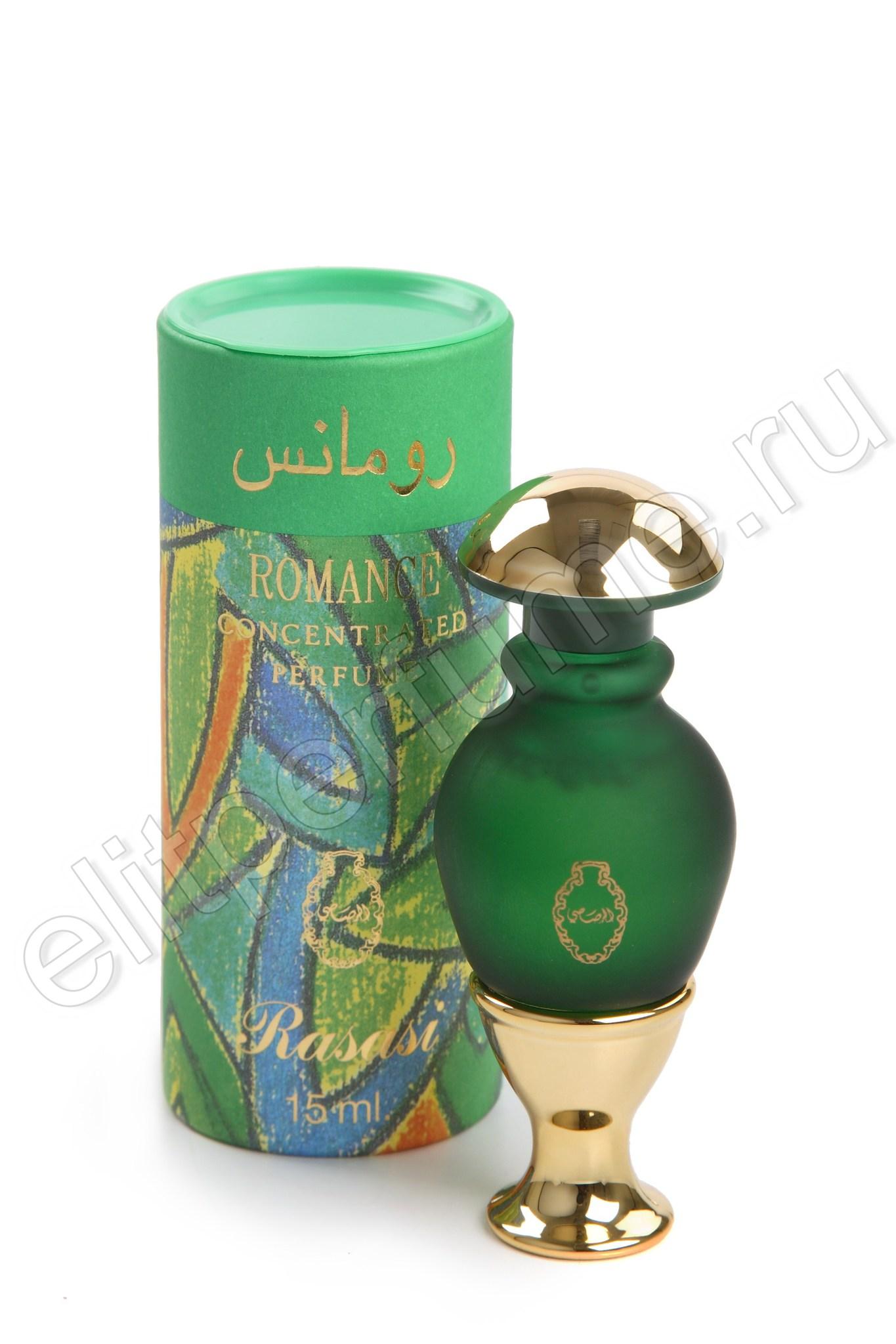 Пробники для арабских духов Романтика Romance 1 мл арабские масляные духи от Расаси Rasasi Perfumes
