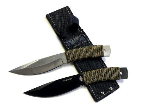 Набор из 2-х метательных ножей