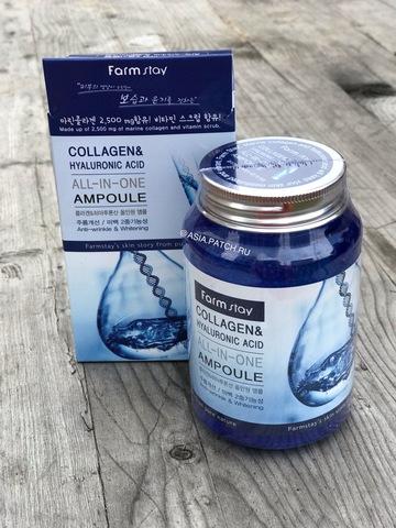 Хит продаж! Ампульная сыворотка с гиалуроновой кислотой и коллагеном FarmStay Collagen Hyaluronic Acid All-In-One Ampoule, 250 мл