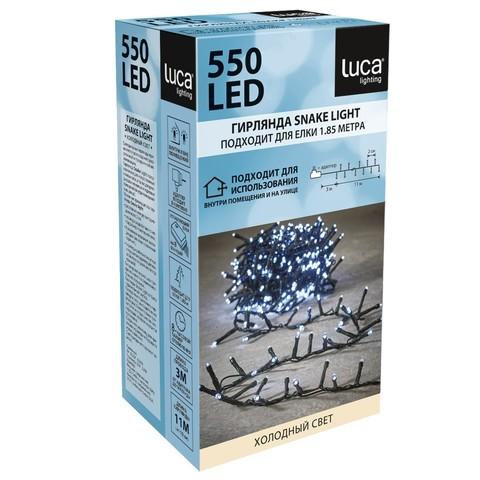 Гирлянда Luca Lighting холодный свет (550 ламп, длина гирлянды 1100 см) для ёлки 185 см