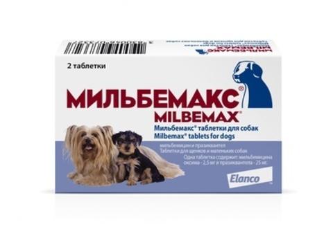 Elanco мильбемакс от глистов для щенков и собак малых пород, 2 таб.