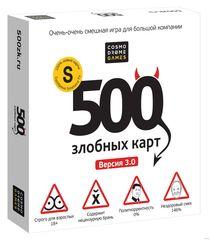 500 злобных карт 3.0