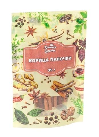 Корица (палочки),35 гр (Житница здоровья)