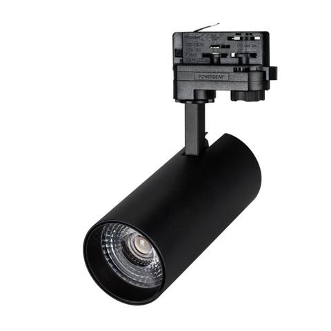Светильник LGD-GERA-4TR-R74-20W Warm SP2900-Meat (BK, 24 deg, 230V) (ARL, IP20 Металл, 3 года)