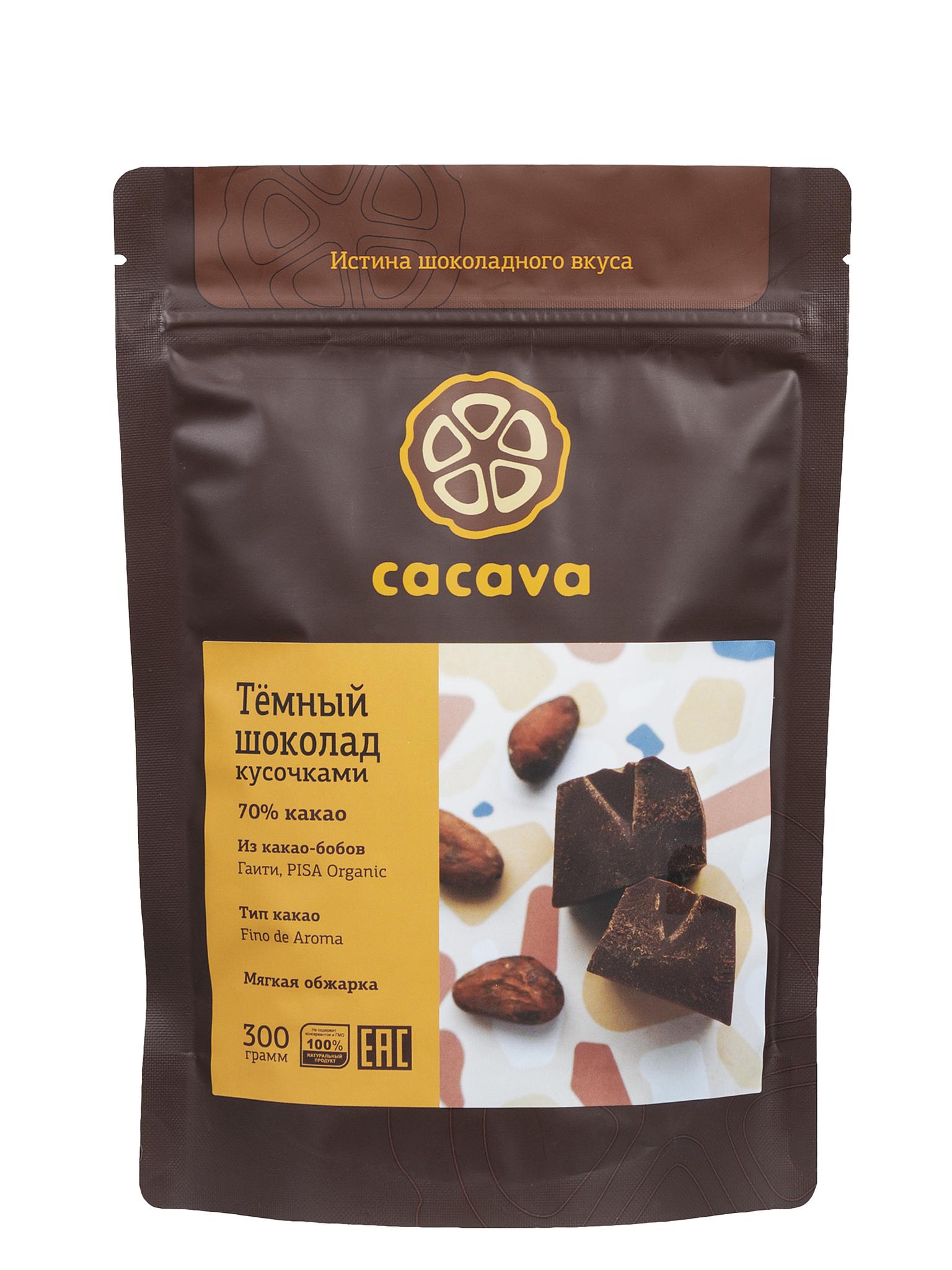 Тёмный шоколад 70 % какао (Гаити), упаковка 300 грамм