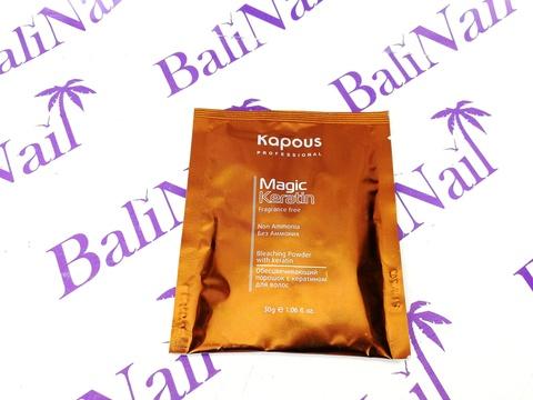 Magic Keratin Обесцвечивающий порошок с кератином Non Ammonia, 30 гр.